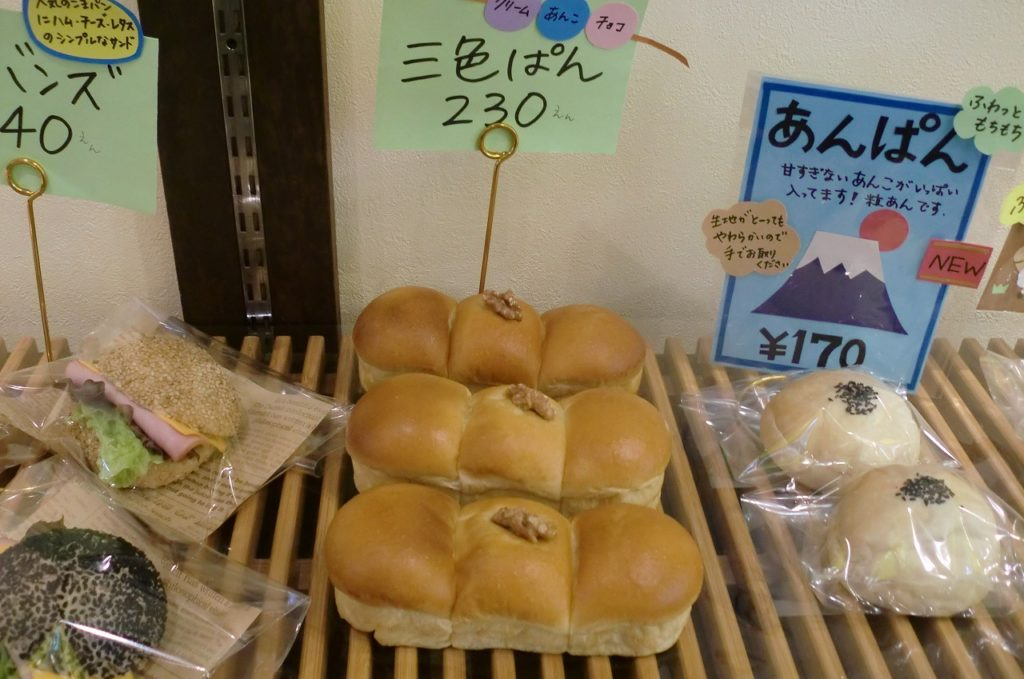 Boulangerie Fleur「ブーランジェリーフルール」3色パン