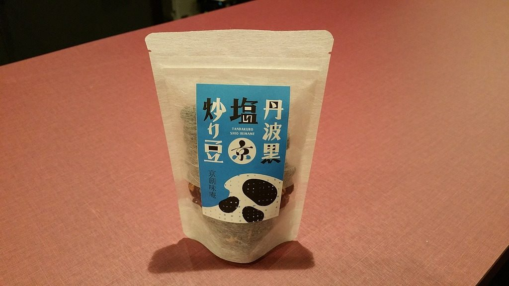 丹波黒塩炒り豆